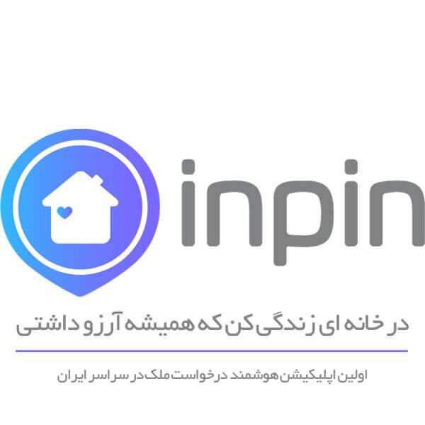 تبلیغ اپلیکیشن در گوگل پلی